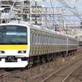 Photos: 中央・総武緩行線E231系500番台 A510編成
