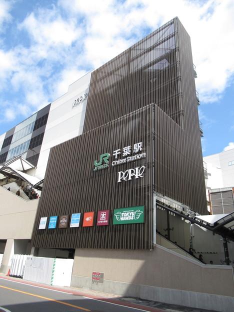 千葉駅 西口