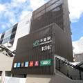 写真: [JR東日本]千葉駅 西口