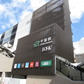 Photos: 千葉駅 西口