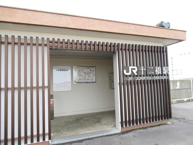 [JR東日本]十二橋駅 待合室
