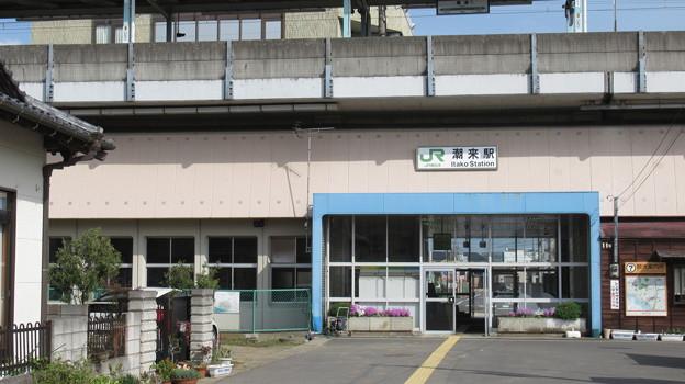 [JR東日本]潮来駅