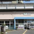 Photos: 潮来駅