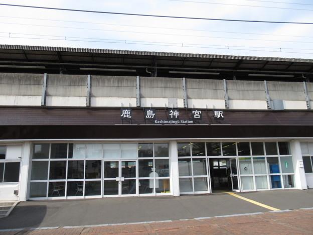 [JR東日本]鹿島神宮駅