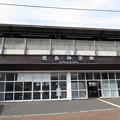Photos: 鹿島神宮駅