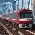 写真: 京急線新1000形 1481F+1025F