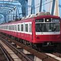 写真: 京急線800形 823F【リバイバルカラー】