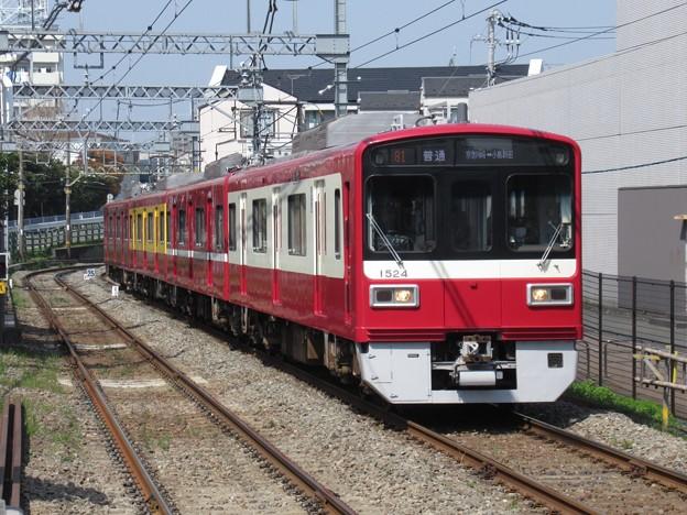 京急大師線1500形 1521F【京急120年の歩み号】