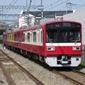 写真: 京急大師線1500形 1521F【京急120年の歩み号】