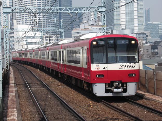 京急線2100形 2141F