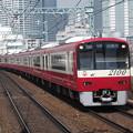写真: 京急線2100形 2141F