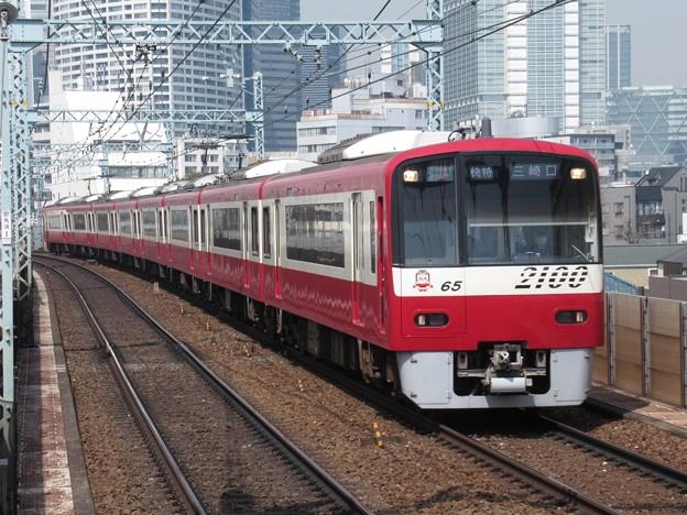 京急線2100形 2165F
