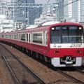 写真: 京急線2100形 2165F