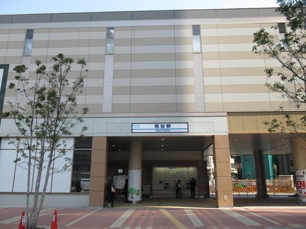 [京急]糀谷駅