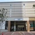 Photos: 糀谷駅