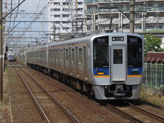 Photos: 南海線8300系 8707F+8306F