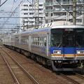 Photos: 南海特急サザン10000系 10007F+7177F