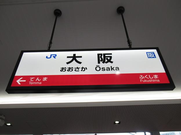 大阪駅 駅名標【大阪環状線 外回り】