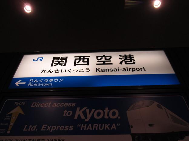 関西空港駅 駅名標【1】