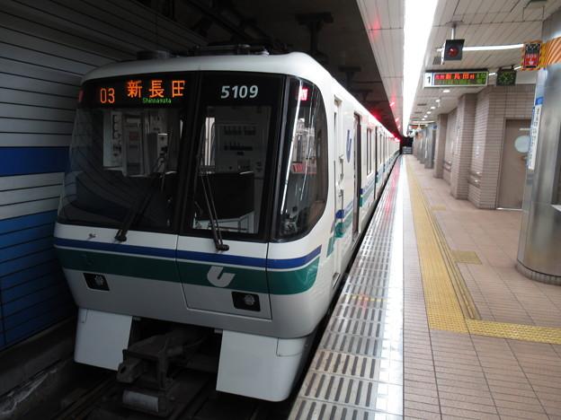 神戸市営海岸線5000形 5109F