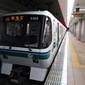 Photos: 神戸市営海岸線5000形 5109F