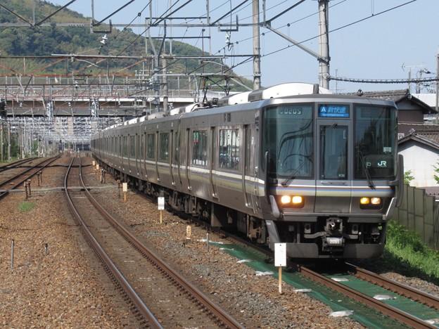 京都・神戸線新快速223系2000番台 W39+V29編成