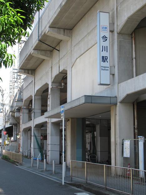 [近鉄]今川駅