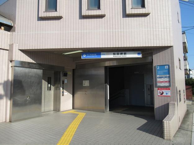 和田岬駅(神戸市営)