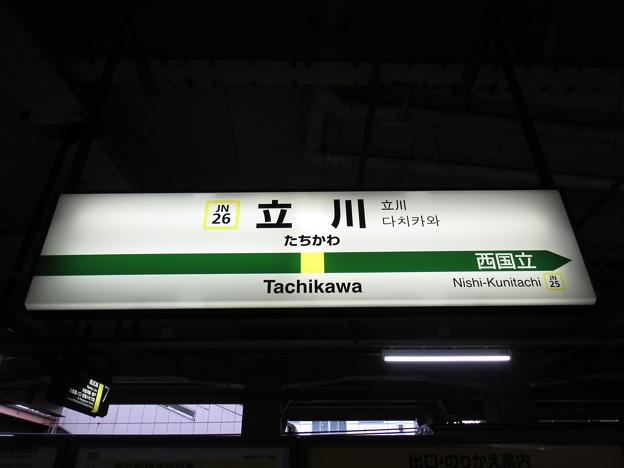 #JN26 立川駅 駅名標【南武線】