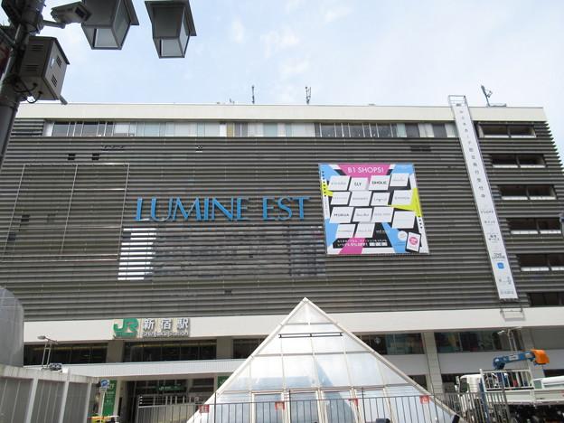 [JR東日本]新宿駅 東口