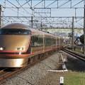 Photos: 東武スペーシア100系 103F【日光詣】
