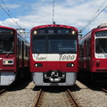 写真: 京急1521F・1201F・821F 3並び