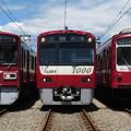 Photos: 京急1521F・1201F・821F 3並び
