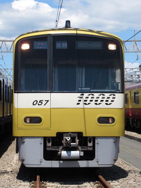 京急新1000形 1057F