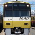 写真: 京急新1000形 1057F