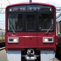 写真: 京急1500形 1521F【京急120年の歩み号】