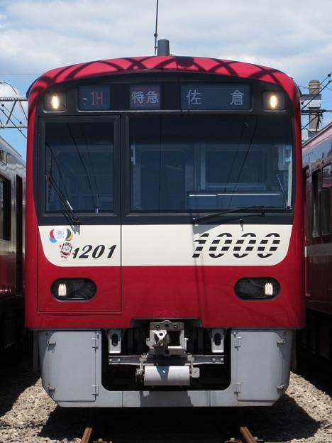 京急新1000形 1201F