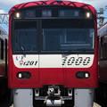写真: 京急新1000形 1201F
