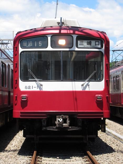 京急800形 821F