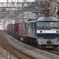Photos: EF210-111+コキ
