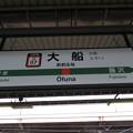 Photos: #JT07 大船駅 駅名標【東海道線 下り】