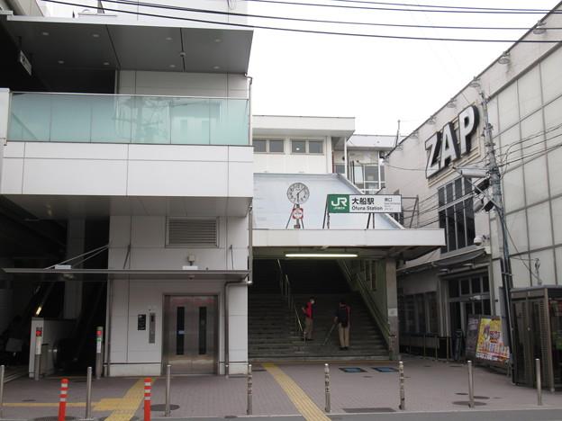 [JR東日本]大船駅 東口