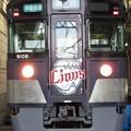 Photos: 西武9000系 9108F【L-Train】