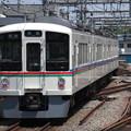Photos: 西武秩父線4000系 4007F