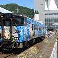 Photos: 境線キハ40系 キハ40 2118【鬼太郎列車】