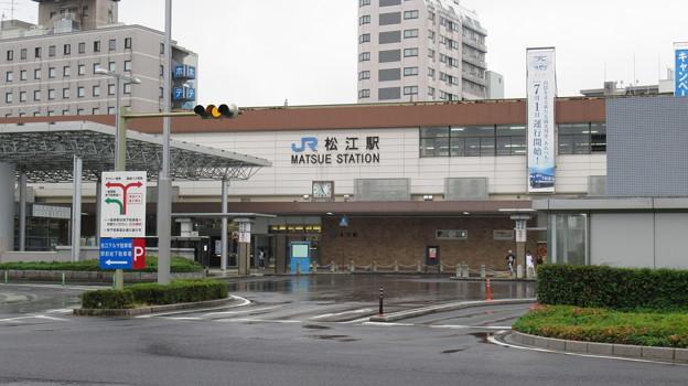 松江駅 北口
