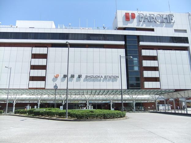 [JR東海]静岡駅 北口