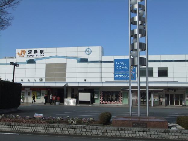 [JR東海]沼津駅