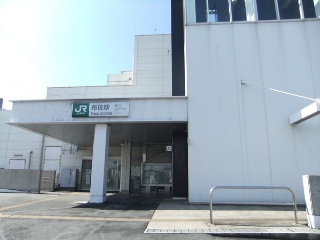 [JR東日本]布佐駅 東口