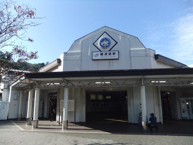 [JR東日本]横須賀駅